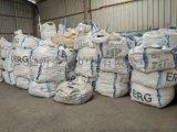 港口货源直供优质哈萨克斯坦进口高碳铬铁