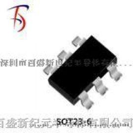 PL513适用于车充移动电源双口USB智能识别IC