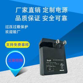 5V2A过PSE认证折叠式充电器 路由器电源