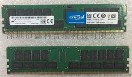 服务器内存镁光 32G 2RX4 REG 2666
