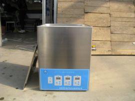 小型超声波清洗器 济宁万和超声波清洗器 设备