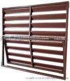 永奇金屬製品開啓式鋅鋼百葉窗生產拼裝好發貨
