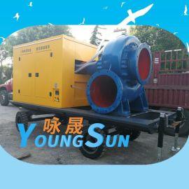 大流量防汛移动泵站 柴油抽水机组650HW-7