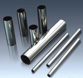304卫生级不锈钢焊接管