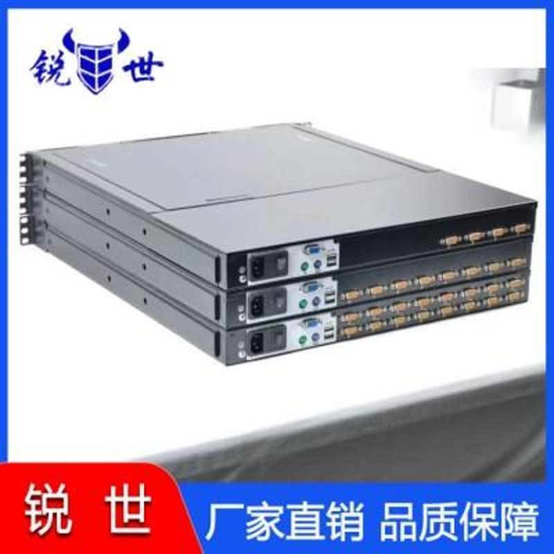 锐世四合一IP数字远程管理1U机架式设备 19寸16口KVM切换器