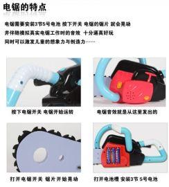 光头强电锯IC