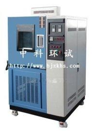 恒温恒湿试验箱(2)