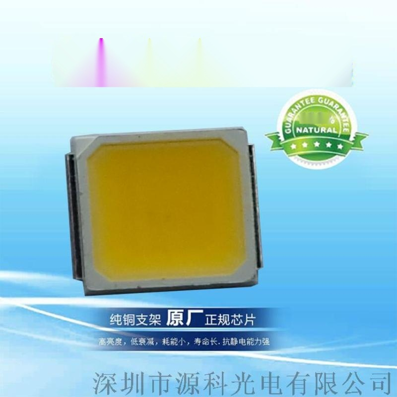 18V5054LED燈珠光效200LM/W