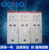 共鸿供应KYN61-40.5高压开关柜 高压配电箱 铠装移开式设备