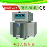 宝元电气供应油浸式稳压器