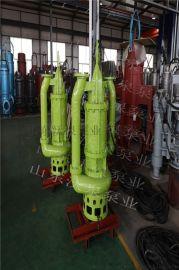 WJQ-220系列立式泥浆泵 水利工程抽泥泵