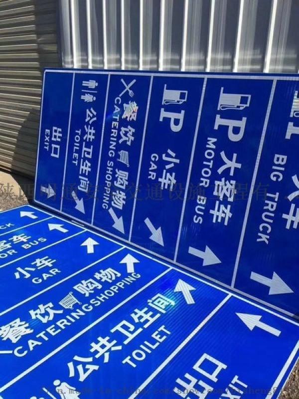 甘肃**公路标志牌厂家 兰州专业制作反光标志牌厂家