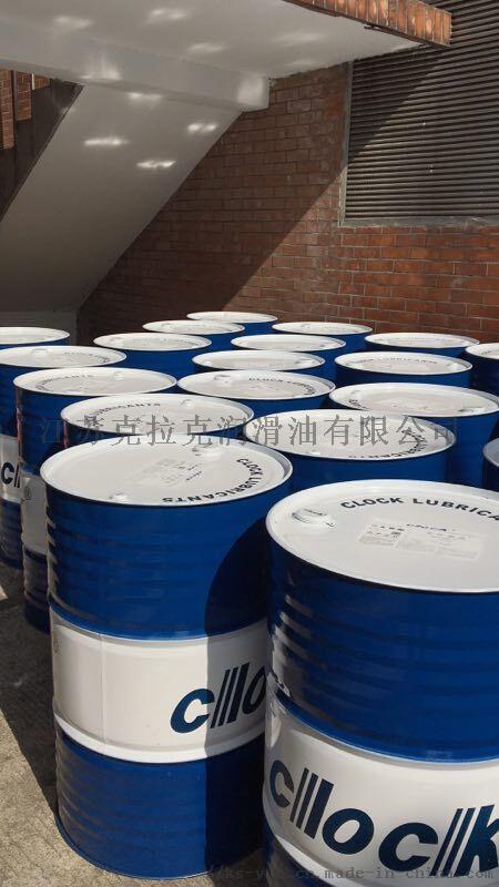 克拉克45#变压器油生产厂家