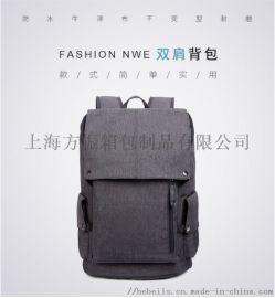 厂家定制时尚多功能双肩背包 双肩电脑包 旅行包