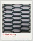 装饰钢板网 鱼鳞孔钢板网 六角孔钢板网