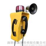 工業擴音廣播電話機,隧道聲光報警IP光纖電話機