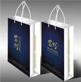 随州新款精美手提袋定制 白卡纸精品礼品手提纸袋印刷