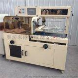 熱收縮機 收縮膜機器 收縮爐