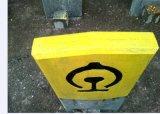 管道安全玻璃鋼示警標誌樁免維護