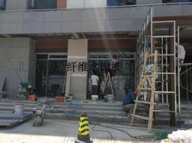AF纤维水泥压力板 青灰色水泥板厂家