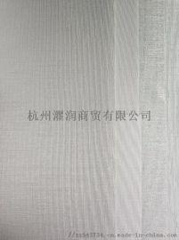 無縫壁布的價格 柯橋牆布廠家 客廳臥室酒店ktv家裝工程牆
