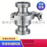 不鏽鋼無負壓供水對夾止回閥