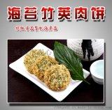 牡蛎盒虾饼油炸菜饼秋刀鱼龙天扬