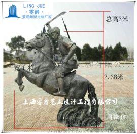 三米高人骑马打仗雕塑站立人物摆件