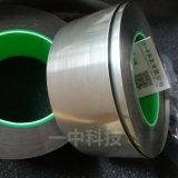 鍍錫銅箔導電膠帶 易焊接銅箔