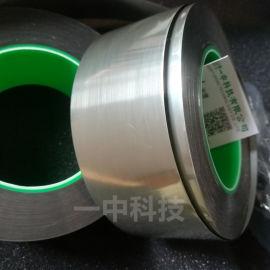 镀锡铜箔导电胶带 易焊接铜箔