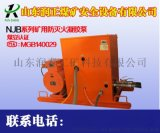 矿用防灭火凝胶泵注凝胶设备山东润泰厂家直销