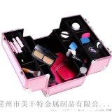手提精美化妝箱 美容工具收納鋁箱