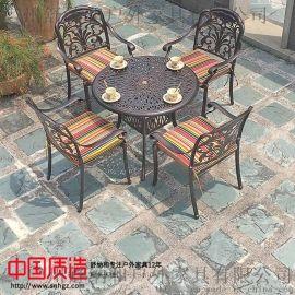 广州舒纳和户外铸铝椅子配大理石桌子 时尚耐用防锈