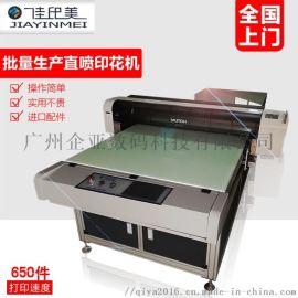 企亚数码印花机 数码纯棉打印机 T恤印花工艺