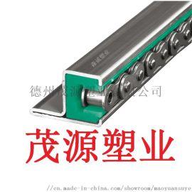 供应链条导轨 尼龙链条导轨 耐磨尼龙链条导轨厂家