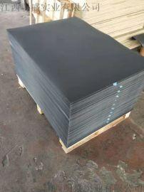 明盛黑卡:110g-500g环保黑卡纸