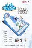 神童冰雪樂園 神童遊樂廠家專業定製
