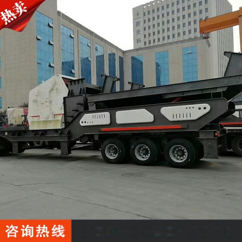 建筑垃圾移动破碎站定制加工厂 油电两用轮胎式制砂车