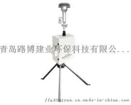 路博自动换膜空气颗粒物采样器