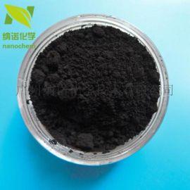 碳化锆ZrC,纳米碳化硅、超细碳化锆