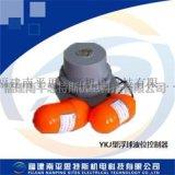 YKJ型浮球液位控制器