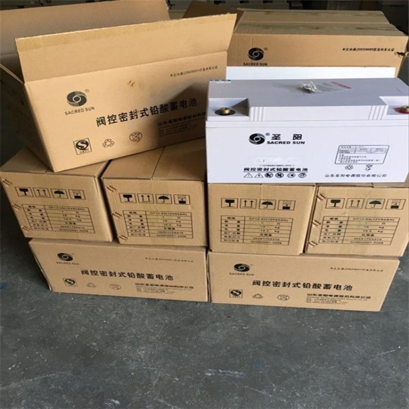 上海嘉定 圣阳蓄电池SP12V120AH免维护电池