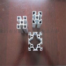 昱麟开模定做铝合金升降杆型材 各类仪器机器铝制品深加工