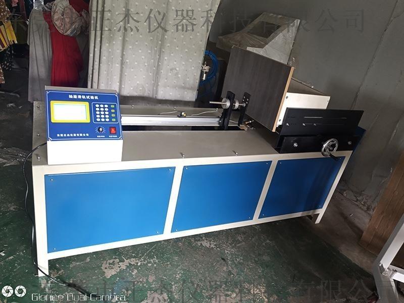 上海抽屉滑轨疲劳试验机,多工位导轨往复推拉测试机