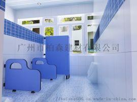 幼兒園兒童廁所隔板 幼兒小便蹲坑擋板 防水抗倍特