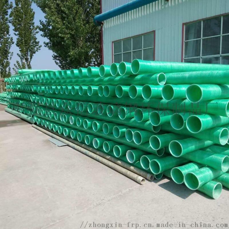 缠绕玻璃钢电缆保护管 电缆穿线管厂家直销
