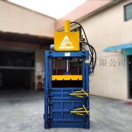 东莞昌晓立式液压废纸打包机 小型