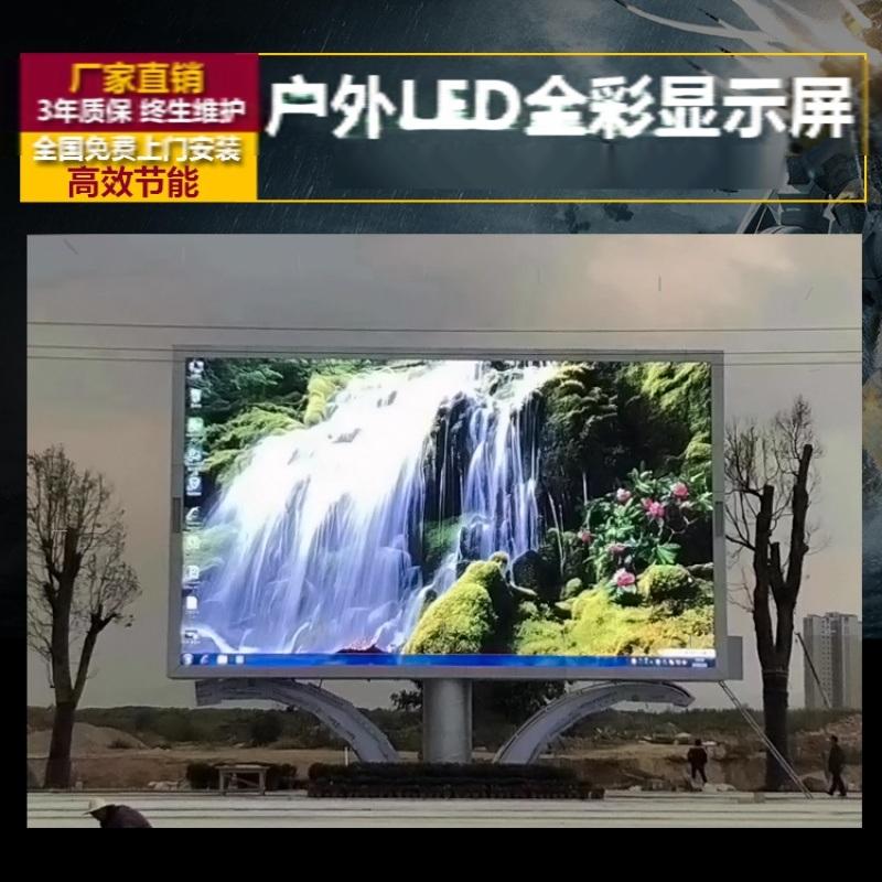 甘肅戶外led多媒體電子顯示屏參數