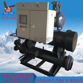 40P水冷低温螺杆冷水机-宏赛螺杆冷水机