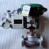 氣動薄膜單座(雙座)調節閥